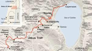 Jesus Trail 2017.